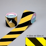 Kattora Safety Tape TR7