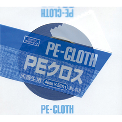 No.416 PE Cloth for Safety