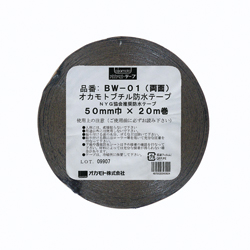 BW-01 Waterproof Butyl Tape (Double-Sided)