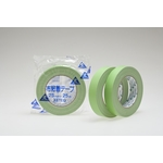 Architectural Curing Cloth Tape No.337EG