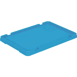 Box Container Lid, Blue