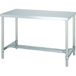 Stainless Steel Workbench, H-Type Frame, SUS430 Uniform Load 150 kg