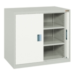 Front Door Side Storage Cabinet