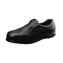 Safety Shoes TS8317