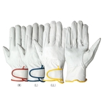 Real Cowhide Gloves S-718PW