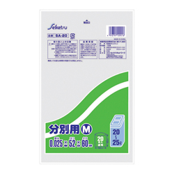 Trash bag, for segregation, M 20–25 L 20 pieces