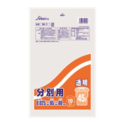Garbage bag, for separation, 45 L (0.025), 10 pcs LLDPE