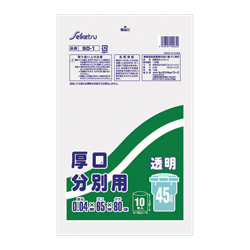 Garbage bag, thick, for trash separation, 45 L, 10 pcs LLDPE