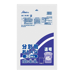 Garbage bag, for separation, 45 L (0.025), 30 pcs LLDPE