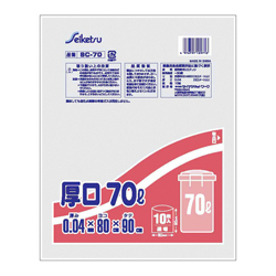 Garbage bag, thick, 70 L, 10 pcs LLDPE