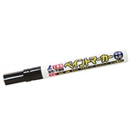 Round Core Paint Marker for Construction Work