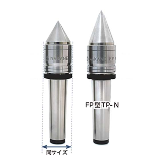 NAKANE Rotating Center, High-Speed Waterproof Type, FP, TP, with Cold Punched Nut
