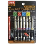 Combination dual head Bit set (7 Pieces)