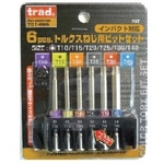 Torx, Bits for Screws, Set (6 pcs)