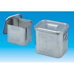 304 Series Square Gradated Pot with or Without Handle