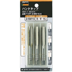 Hand Tap Set (for Whitworth Screws / SKS)