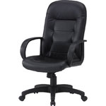 Office Chair Seat Height (mm) 465–565