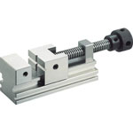 Precision Vise (Handle Type)