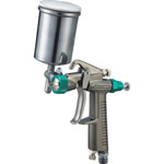 Small Spray Gun Cup Included Set (Gravity Type)