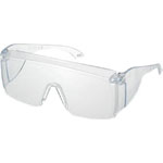 Single Lens Safety Glasses