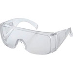 Single Lens Type Safety Glasses TSG33