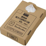 Commercial Polyethylene Bag (Transparent Thick and Boxed)
