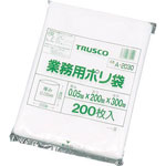 Industrial Plastic Bag, Thick 0.05 mm
