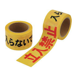 Keep Out Tape