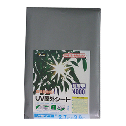 UV Outdoor Sheet #4000