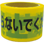 Indicator Tape Thickness (mm) 0.05