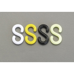 S-Type Plastic Hook (5 pcs) EA638DY-62