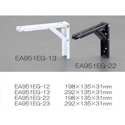 Folding Shelf Support (One Touch type) EA951EG-13