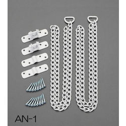 Hanging Chain Set EA979AN-1