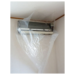 Cover for Air Conditioner Cleaning EA115Z-16