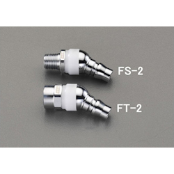 Plug (for Air, Male Threaded Socket) EA140FS-2