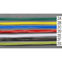 (PVC) Vinyl Tie (with Cutter) EA475V-2D