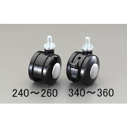 Twin Nylon Wheel Caster Threaded Stem EA986TB-260