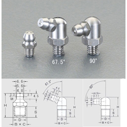[Stainless Steel] Grease Nipple EA991CZ-302