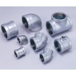 Continuous Feeding Pipe Fitting, Overhead Elbow