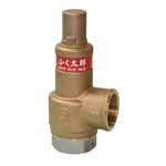 SL-38 Series Safety Relief Valve, Fukutaro