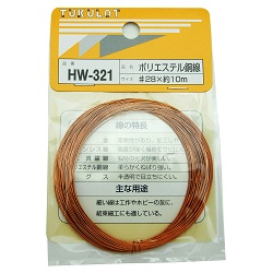 Polyester Copper Wire