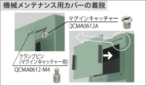 Magnet-In Catcher (QCMA): related image