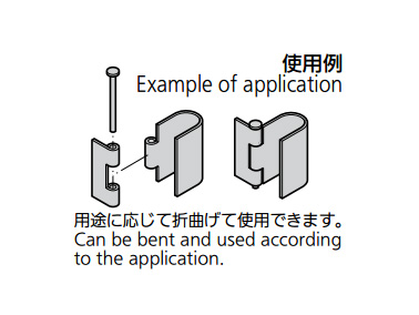 Application example Can be bent for use to suit application