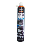α Brake & Parts Cleaner, Quick Drying Type
